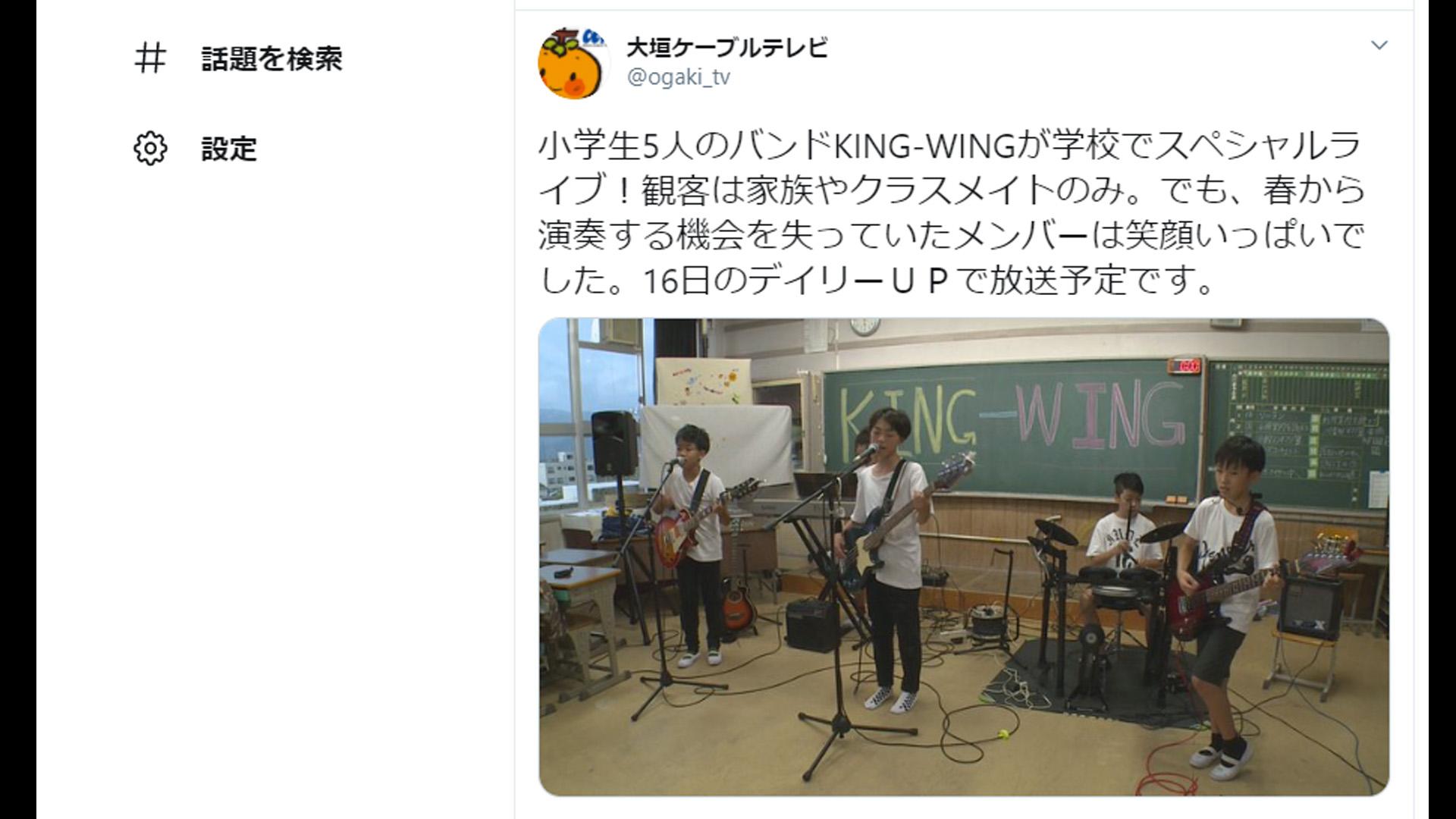 ケーブル テレビ 大垣